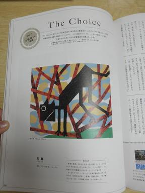 P1112691.JPG