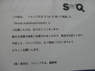 P4102168.JPG