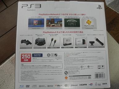 P4102170.JPG