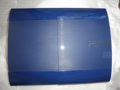 P4102173.JPG