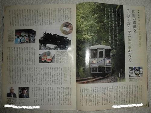 P5013873.JPG