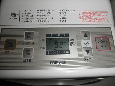 P5193049.JPG