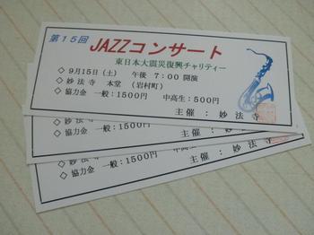 P9150573.JPG