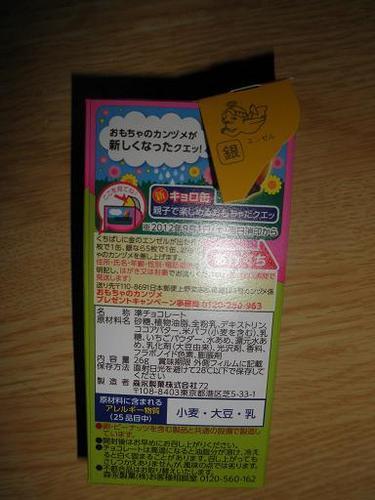 PC250208.JPG