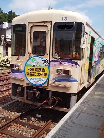 TS3R0092.JPG